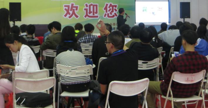 2015第二届广州国际影视展及航拍无人机展会议安排  5月24-25日
